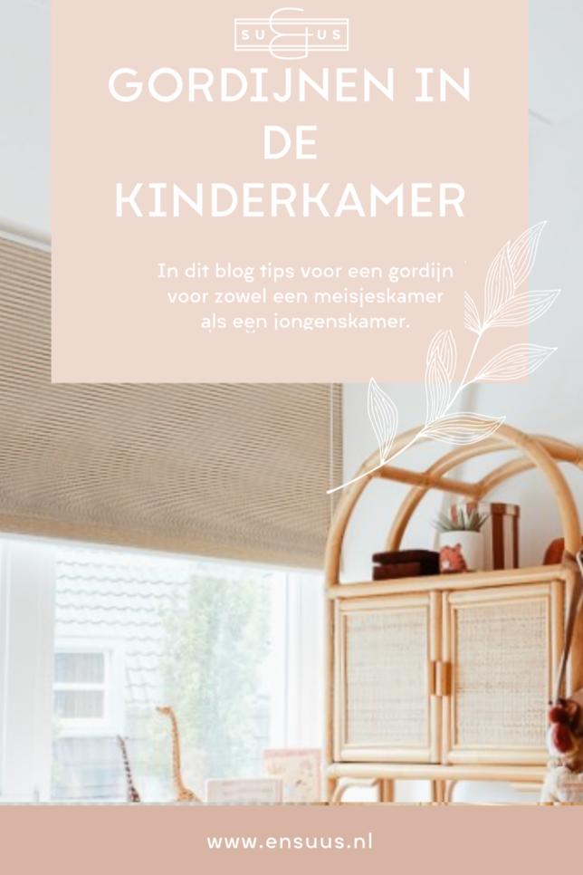 &SUUS De tip voor een mooi praktisch gordijn die je kunt toepassen in zowel een meisjeskamer als een jongenskamer